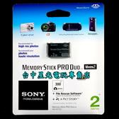 【SONY相機週邊 可刷卡】☆ MS PRO DUO 2G 2GB Mark2 記憶卡 ☆【SONY原廠公司貨】