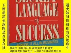 二手書博民逛書店THE罕見SECRET LANGUAGE OF SUCCESSY