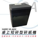 【高士資訊】SABRE 騎士牌 SB-480X 桌上型 高保密 碎紙機 SB480X