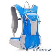 登山包 戶外運動背包登山包男女徒步騎行背包輕便透氣防水小雙肩旅游包15 快速出貨