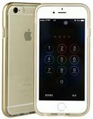 [富廉網] A-Boutik iPhone 6s Plus 5.5吋極薄抗震雙材質鋁框保護殼/ 金