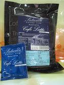 天然磨坊~即溶無糖拿鐵咖啡400公克/包
