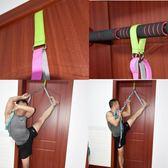 瑜伽拉筋帶一字馬開胯劈叉訓練帶韌帶壓腿柔軟舞蹈豎叉開度拉伸器 igo 薔薇時尚