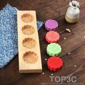 木質冰皮中秋月餅模具綠豆糕面食南瓜餅花樣饅頭點心烘焙模具家用「Top3c」