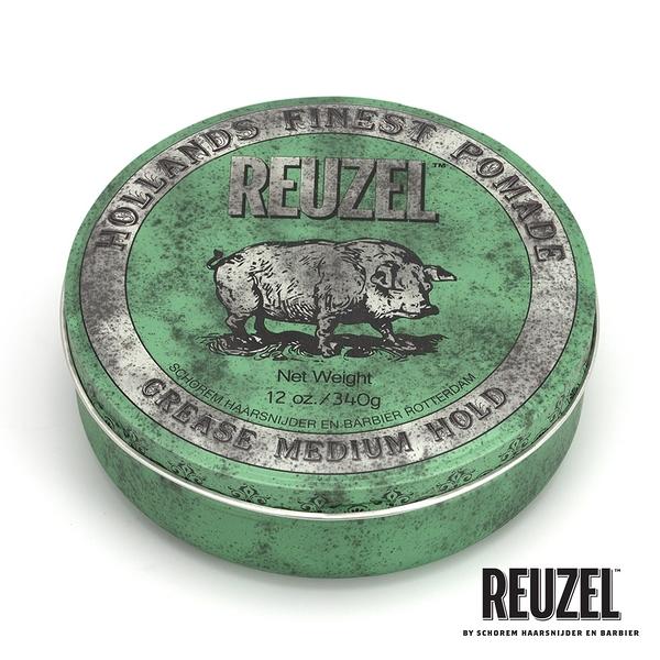 REUZEL Green Pomade Grease 綠豬中強髮油 340g (原廠公司貨)【Emily 艾美麗】
