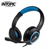 【INTOPIC 廣鼎】頭戴式耳機麥克風(JAZZ-M309)