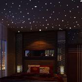 夜光圓點牆貼 夜光圓點 臥室客廳宿舍天花板夜光貼畫節日裝飾