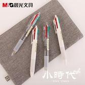 原子筆 文具四色圓珠筆0.5/0.7多色按動學生辦公油筆