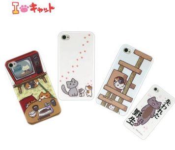 日本niconico 小貓咪 Twitterで人気爆発 iphone4/4S 手機殼-nq2002