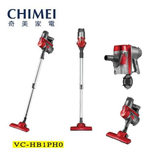 【限時優惠】CHIMEI 奇美 VC-HB1PH0 手持+直立有線兩用吸塵器