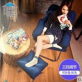 創意懶人單人沙發椅休閒折疊宿舍電腦椅家用臥室現代簡約陽臺躺椅 JX