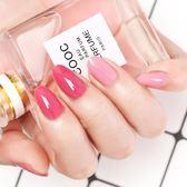 新色甲油膠6瓶套裝南瓜色豆沙色焦糖色光療指甲油芭比膠美甲  【korea時尚記】