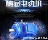 三相異步電動機0.75/1.1/1.5/2.2/3/4/5.5/7.5KW變頻三相電機380V (橙子精品)