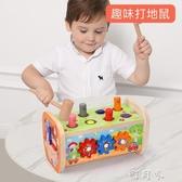 木質打地鼠玩具幼兒0益智力1一2歲半3寶寶嬰兒男孩兒童女孩多功能 町目家