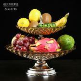 歐式現代創意客廳高腳果盤水果盤果盆干果盤雙層透明塑料有機玻璃 萬聖節禮物