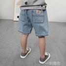 男童牛仔短褲夏季薄款兒童洋氣韓版潮休閒五分褲男孩寬鬆百搭中褲 一米陽光