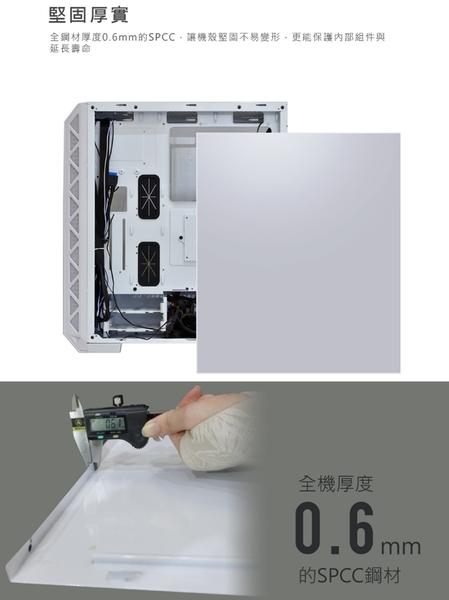 [地瓜球@] 君主 Montech Air 900 ARGB 電腦 機殼 機箱 5V 燈條 水冷 鐵網