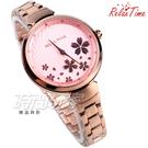 RELAX TIME 櫻花系列 玫瑰金x粉紅 不銹鋼 女錶 加碼贈 限定櫻花雙面手環 RT-66-2