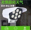 攝像頭 太陽能 感應 壁燈 LED 強光 路燈 遙控 無線 監控2178T