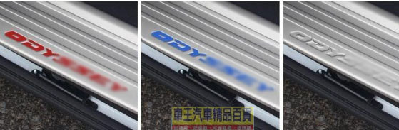 【車王小舖】本田 Honda ODYSSEY內門檻踏板 ODYSSEY內門護板 ODYSSEY內門迎賓踏板 一組四片