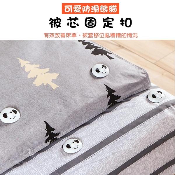 熊貓被套固定器 8入裝 免解扣器 附長短釘
