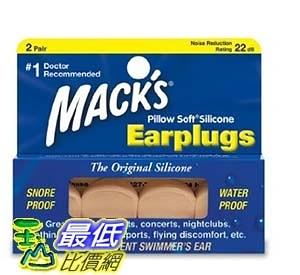 [美國直購] Mack s Pillow Soft 枕頭柔軟耳塞 原裝矽膠,2 PR