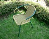 BROTHER 兄弟牌PE藤製鐵管休閒椅 (綠色2入裝)
