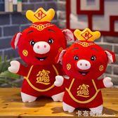 豬年吉祥物豬公仔玩偶生肖福豬毛絨玩具新年會圣誕節禮物  卡布奇諾