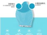特賣美容儀電動充電防水硅膠潔面儀家用毛孔清潔器洗臉刷LX