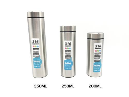 【好市吉居家生活】Dashiang DS-C39 316不鏽鋼真空保溫杯 200ml 保溫瓶 不銹鋼杯