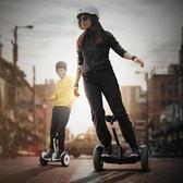 智能體感代步車 電動藍牙車騎行遙控雙輪代步車LVV5725【雅居屋】TW