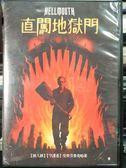 挖寶二手片-P07-423-正版DVD-電影【直闖地獄門】-史帝芬麥克哈蒂