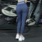 運動褲 高腰翹臀健身褲女彈力緊身收腹速干美臀運動褲訓練蜜桃提臀瑜伽褲