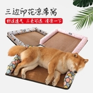 寵物坐墊 夏季新款狗狗涼席墊涼席窩 夏天包邊枕頭狗貓咪透氣編織寵物涼席