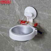 免打孔歐式時尚不銹鋼煙灰缸創意個性壁掛式煙缸廁所衛生間煙灰盒【快速出貨八五折鉅惠】
