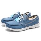 SKECHERS 休閒鞋 GOWALK-DEL MAR 淺藍 牛仔布 帆船鞋 懶人鞋 女 (布魯克林) 136072LTDN