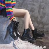 黑色馬丁靴女秋新款英倫風增高厚底高幫潮鞋百搭薄款短靴秋款 雙十二全館免運