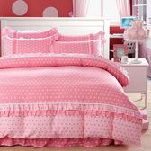 床罩正韓公主田園秋冬加厚磨毛四件套床裙被套床單2.0m1.8米床上用品破盤出清下殺8折