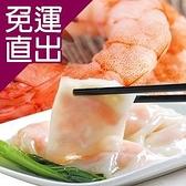 老爸ㄟ廚房. 鮮蝦河粉500g/盒 (共二盒) EE0390011【免運直出】