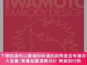 二手書博民逛書店Katsuya罕見Iwamoto: Embody Design日本設計師巖本勝也:嵌入式設計,日文和英文雙