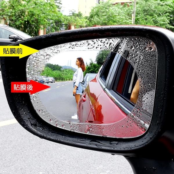 [小] 後照鏡防水貼膜 鏡膜 9.5x9.5cm (2片入) TBR9164-S