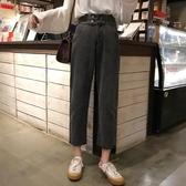 秋季新款女裝高腰顯瘦九分褲潮韓版寬鬆百搭直筒褲闊腿褲牛仔褲女