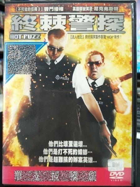 挖寶二手片-P07-179-正版DVD-電影【終棘警探/Hot Fuzz】-活人甡吃製作群-(直購價)