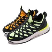 Nike 戶外鞋 ACG React Terra Gobe 黃 黑 男鞋 運動鞋 【PUMP306】 BV6344-701