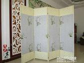 屏風隔斷折屏現代布藝玄關客廳辦公簡約家用臥室窗簾移動折疊屏風  朵拉朵衣櫥
