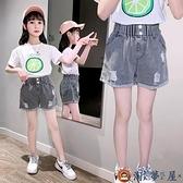女童短褲女孩牛仔褲洋氣外穿夏季中大童百搭童裝【淘夢屋】