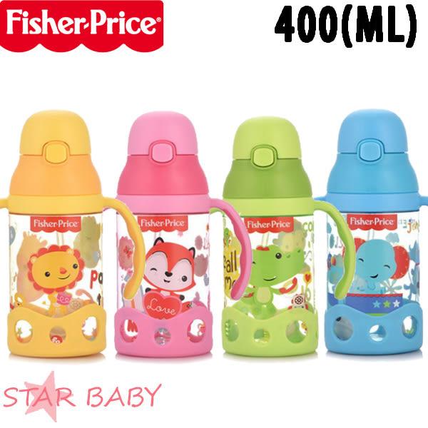 STAR BABY-正品 費雪 可愛動物 兒童水壺 雙把手 吸管水壺 水瓶 水杯 400ML
