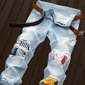 貼布個性破洞牛仔褲男淺色乞丐褲男生褲子夏季新款韓版潮流爛 晴光小語