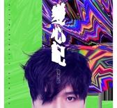 蔡旻佑 變心記 CD (購潮8) 4710281290033 | 10809