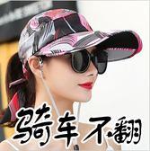 防曬帽女夏遮臉防紫外線大沿帽戶外出游騎車遮陽帽青年太陽帽女士推薦(滿1000元折150元)